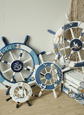 地中海复古怀旧航海舵手挂件 木质船舵摆件创意酒吧家饰墙壁挂件