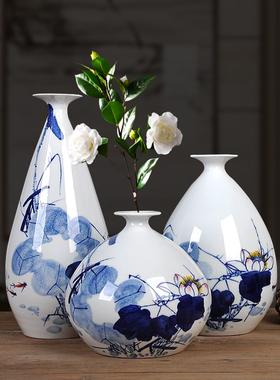 景德镇瓷器花瓶手绘青荷三件套家饰摆件插花装饰工艺客厅陶瓷摆件