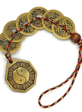 纯铜八卦镜铜铃铛桃木葫芦铜葫芦五帝钱六帝挂件家饰门对门五彩线