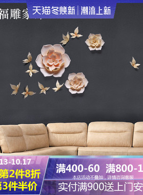 电视背景墙面装饰品福雕家饰餐厅室内客厅3D立体浮雕创意墙上挂件