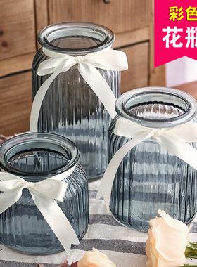 欧式玻璃花瓶 台面透明彩色水培花器居家饰品ins客厅摆件插花瓶