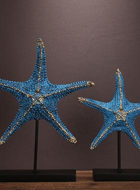 地中海风格蓝色树脂创意海星中式摆件卧室客厅送礼精品家居家饰