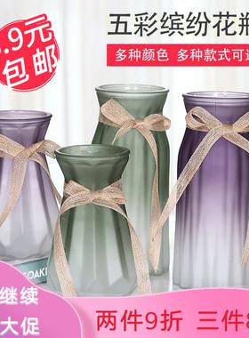 玻璃花瓶彩色磨砂透明水培植物插花瓶客厅餐厅插花摆件家饰花瓶