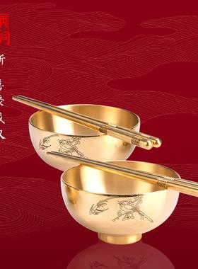 朱炳仁铜 中式大婚系列喜聚成双碗家饰摆件铜碗工艺品结婚礼物