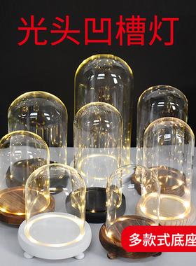 手办防尘罩发光槽玻璃罩居家饰品摆件永生花玻璃罩手办透明保护罩