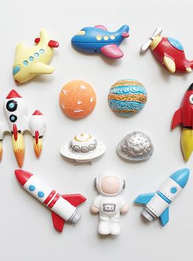 磁小胖 创意个性可爱飞机火箭太空人冰箱贴磁贴家饰黑板早教磁铁