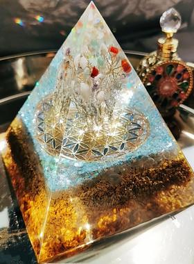 金字塔爱情爱人情侣亲子天然水晶摆件居家饰品女结婚乔迁礼物定制