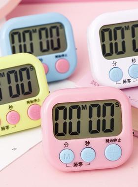 秒表计时器学习考研时间管理定时器学生做题可静音闹钟厨房提醒器