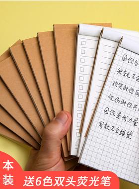 可撕便签小本子备忘录笔记本周打卡随身携带每日计划本时间管理学习todolist学生考研清单简约工作日程记事本
