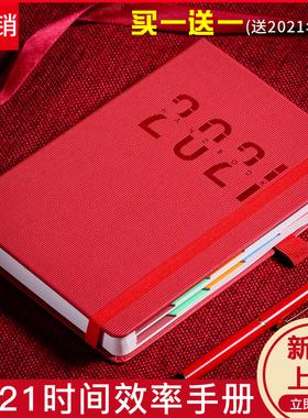 2021年日程本365天日记本记事本日历本计划本自律打卡本时间管理每日一页学习工作笔记本计划本2021带日历