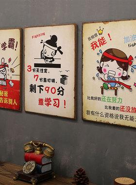 儿童励志挂牌书房木牌房间门牌教室墙上装饰挂画学生学习标语挂件