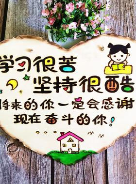 儿童房门挂牌学生励志标语公主房间门牌定制少女可爱卧室装饰牌