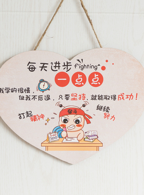 励志挂件标语门牌挂牌教室班级装饰儿童房间卧室欢迎回家创意个性