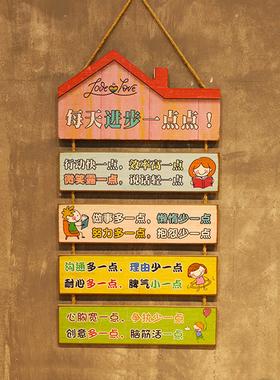 儿童房励志标语挂牌家训家规装饰品学生房间卧室宿舍学习挂件门牌