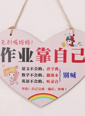 儿童励志标语挂牌学生房间卧室书桌创意墙面学习装饰牌挂件门牌