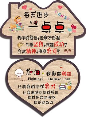 创意儿童房挂牌学习励志标语牌学生可爱卧室装饰挂件小孩房间门牌