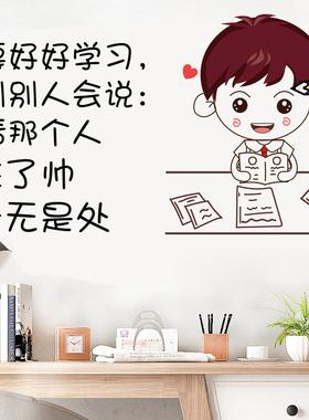 创意搞笑学校励志文字布置贴纸班级教室寝室激励标语贴装饰墙贴纸
