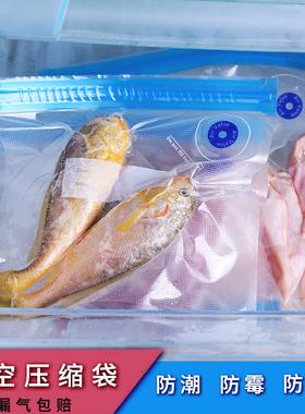 家用食品级压缩袋包装袋抽气真空袋收纳袋密封保鲜袋密实袋10枚装