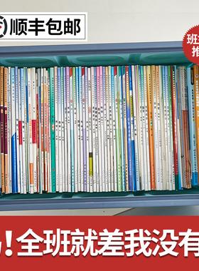书箱教室用书籍收纳神器书本收纳整理筐高中学生小号折叠放装书盒