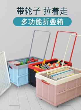 加厚整理箱轮子可拉学生书箱装书本衣服可折叠书籍收纳箱神器储物