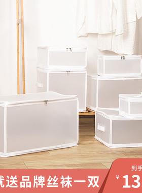 透明加厚收纳箱家用塑料收纳柜可折叠储物盒零食玩具书籍整理箱子