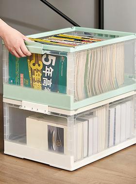 带轮子书箱透明收纳箱可折叠学生教室用高中放书本装书籍的整理箱