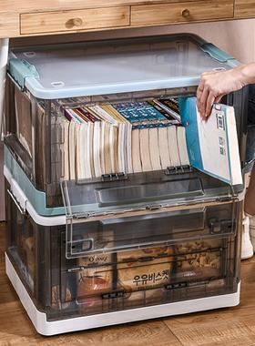 可折叠书籍收纳箱家用塑料透明储物盒学生装书本整理书箱收纳神器