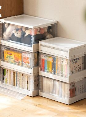 懒角落 折叠收纳箱书箱家用塑料透明储物盒学生书籍收纳神器67381