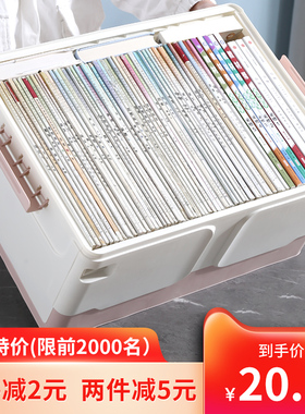 折叠收纳箱宿舍多功能学生可折叠书箱书籍装书储物盒整理箱大容量