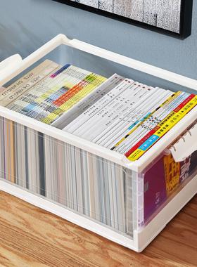 书籍收纳箱可折叠书箱家用透明宿舍教室学生装书整理箱书本收纳盒