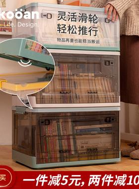 侧开门折叠收纳箱书籍宿舍神器书本收纳盒整理箱子透明塑料储物箱