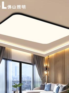 佛山照明 led吸顶灯遥控大气现代简约平板灯客厅灯餐厅灯饰长方形