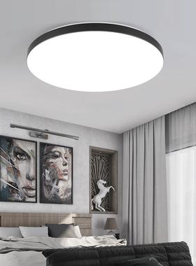 雷士照明led吸顶灯圆形卧室灯北欧现代简约节能灯饰小米智能灯具