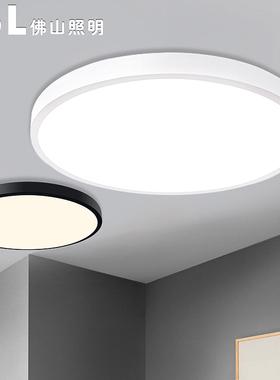 佛山照明 LED吸顶灯圆形大气卧室灯具书房过道灯饰现代简约调色家