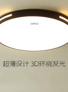 欧普照明LED吸顶灯圆形客厅灯饰长方形2021新款卧室餐吊风扇灯具