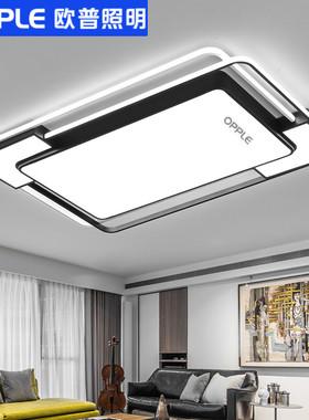 欧普照明led吸顶灯长方形客厅灯饰简约现代卧室餐厅2021新款灯具