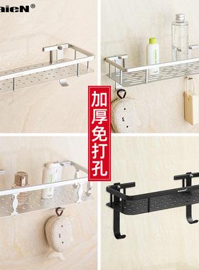 免打孔太空铝洗手台置物架浴室架挂件厨房卫浴壁挂卫生间收纳铝架