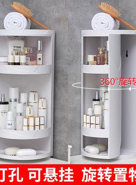 厨房卫浴旋转置物架卫生间三角收纳架吸壁化妆品大号收纳盒免打孔