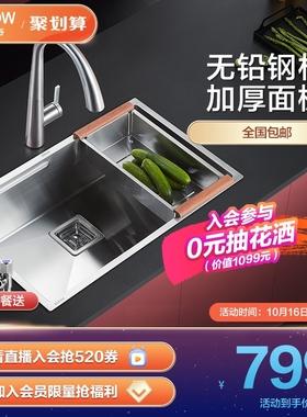 箭牌卫浴厨房304手工水槽不锈钢加厚洗碗池家用台下盆套装单双槽
