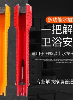 厨房水槽面盆冷热龙头套筒扳手水龙头卫浴下水器安装维修工具配件