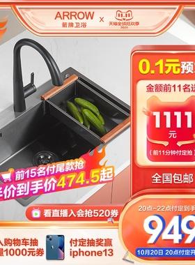 箭牌卫浴厨房304手工纳米水槽不锈钢洗碗池单双槽家用台下盆套装