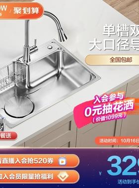 箭牌卫浴厨房大口径水槽304不锈钢洗碗池单槽家用台上下盆套装