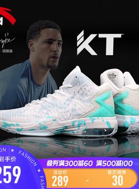 安踏篮球鞋男球鞋汤普森狂潮3星轨5大码高帮水花三代运动鞋男鞋子