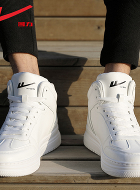 回力男鞋春秋季潮鞋2021年夏季新款篮球空军一号运动高帮小白板鞋