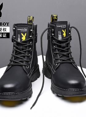 花花公子马丁靴男高帮英伦风真皮工装靴增高潮靴黑色百搭皮靴男鞋