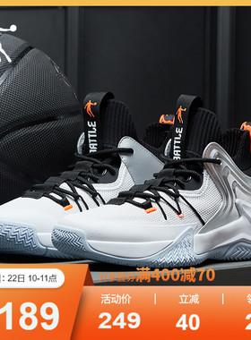 乔丹篮球鞋男鞋破影战靴2021新款减震耐磨男士运动鞋高帮防滑球鞋