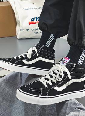 男鞋子潮鞋2021年新款黑色帆布鞋男高帮夏季官网百搭万斯能板鞋男