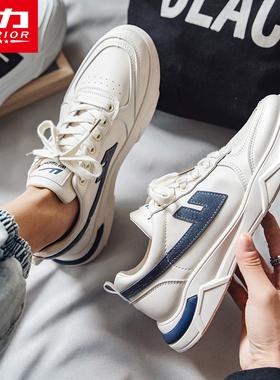 回力男鞋2021年新款春秋款小白鞋男士潮鞋子跑步运动休闲高帮板鞋