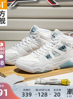型燃361男鞋运动鞋2021秋季新款休闲鞋潮搭鞋子361度高帮板鞋男生
