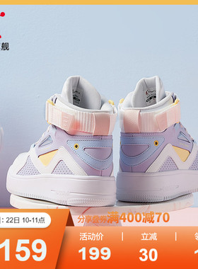乔丹高帮板鞋女2021秋季新款休闲运动鞋潮流加绒保暖情侣鞋子男鞋